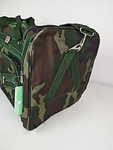 Текстильная мужская сумка камуфляж  65*35*30 см, фото 3