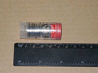 Распылитель MERCEDES W123 DN 0 SD 220 (пр-во Bosch)
