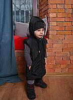 Демисезонная детская жилетка на мальчика однотонная. Размер 128