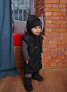 Демисезонная детская жилетка на мальчика однотонная Хит продаж