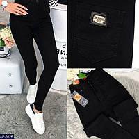 Женские  джинсы американки стрейч