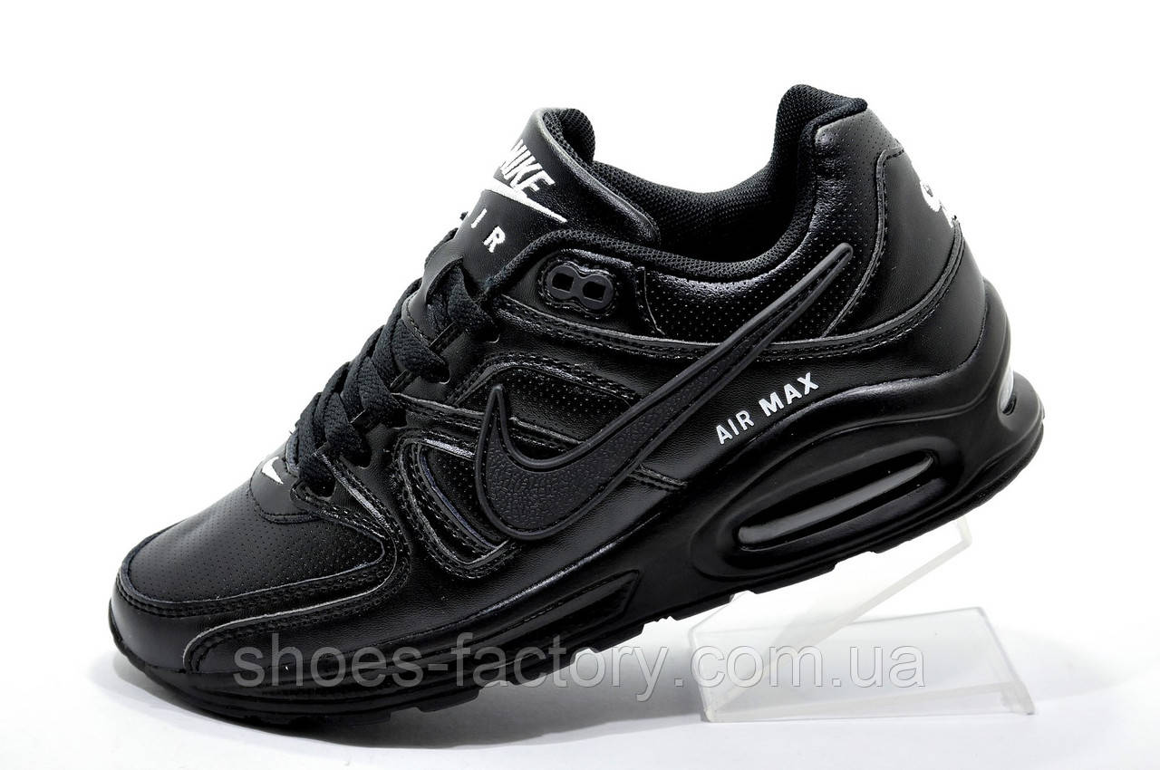 Кроссовки унисекс в стиле Nike Air Max Skyline, Black