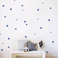 Набор виниловых наклеек на стены Звезды (интерьерные детские наклейки, комплект стикеров на обои, пленка)