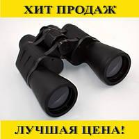 Бинокль Canon (70x70)!Спешите Купить, фото 1