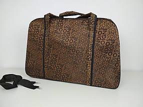 Большая дорожная женская сумка 53*35*20 см, фото 2