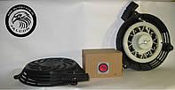 Стартер Honda GC135, GC160 (28400-ZL8-023ZA), фото 1