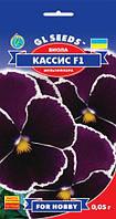 Виола Кассис F1 компактная крупноцветковая с изысканной окраской обильно цветущая, упаковка 0,05 г
