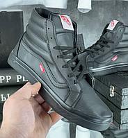 Кеды мужские Vans D5071 черные