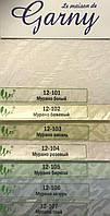 """Вертикальные  тканевые жалюзи 89 мм , ткань """" Мурано """""""