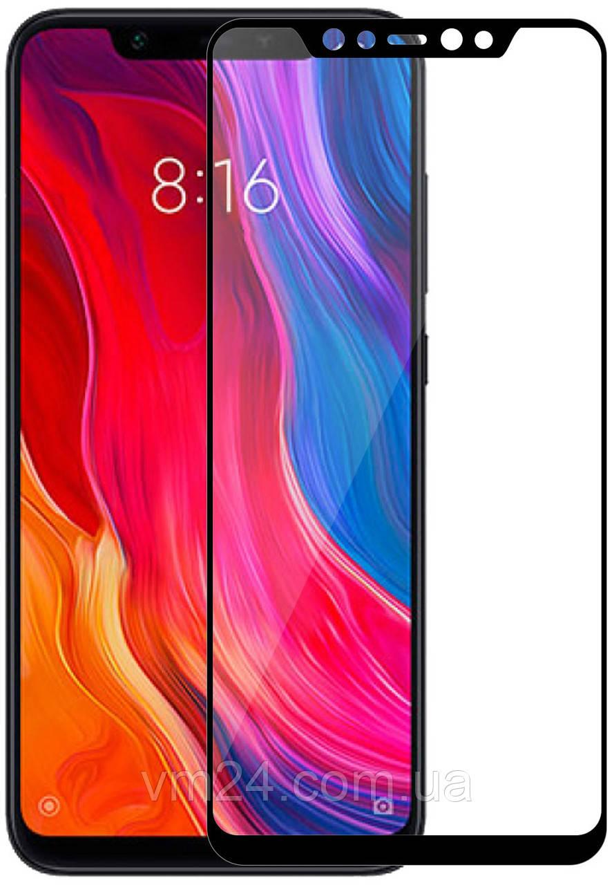 Защитное стекло  Full Glue для Xiaomi Redmi  Note 6 Pro  Black
