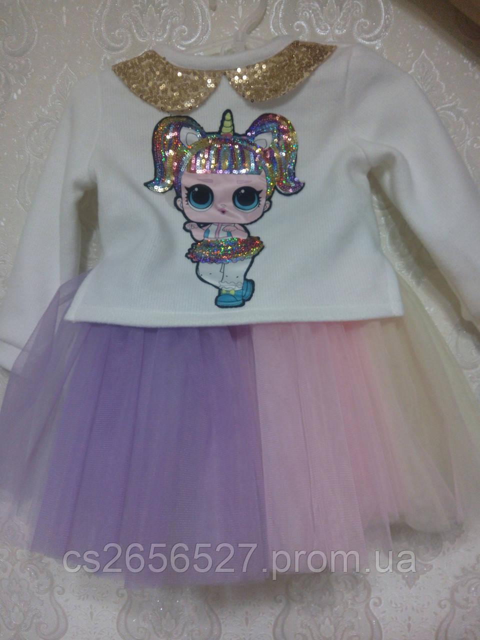 Детское платье,костюм для девочки ЛОЛ