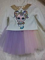 Детское платье,костюм для девочки ЛОЛ, фото 1