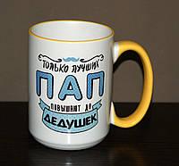 Чашка лучшему дедушке, фото 1