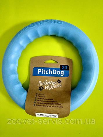 Игрушка для собак Pitch Dog 20 см Collar Коллар голубое 62372, фото 2