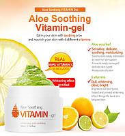 Витаминный тонизирующий гель с осветляющим эффектом для лица The Skin House Aloe Soothing VITAMIN Gel 50мл