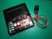 ШИМ регулятор скорости двигателя 10-50 В 40 А 2000 Вт, фото 1