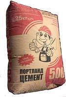 Цемент М-500 Д-20
