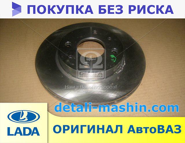 Диск тормозной передний R13 ВАЗ 2110, 2111, 2112 (пр-во АвтоВАЗ) 21100-350107002