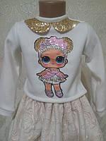 Детский костюм, платье для девочки ЛОЛ