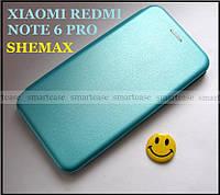 Женственный голубой чехол книжка Xiaomi Redmi Note 6 Pro Blue Shemax в коже PU с магнитной обложкой