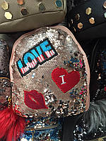 9bc4b7056e17 Рюкзак с пайетками Единорог розовый David Polo, цена 150 грн ...