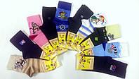 Детские носки демисезонные х/б Смалий, 27-29, 18 размер, ассорти