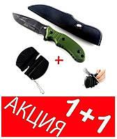 Нож Colambia 022A + Универсальная точилка, фото 1