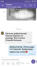 _tst9083_500x750.jpg
