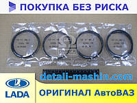 Кольца поршневые на ВАЗ 79,0 (хром) (пр-во АвтоВАЗ) 2101 2102 2103 2104 2105 2106 2107 2121 НИВА