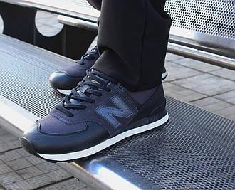 Оригинальные черные кроссовки New Balance 574 в сетку  ML574LHF