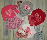 Комплект для девочки реглан + юбка + повязка на рост 86-92 см, 98-104 см, 104-110 см