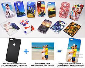 Печать на чехле для Xiaomi Redmi Note 5A Prime (Cиликон/TPU)