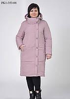 Зимнее пальто женское большого размера 52-62р
