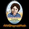 Керамогранит для детского памятника., фото 4