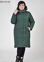 Зимнее пальто женское большого размера,зеленое 52-62р