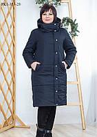 Зимнее темно-синее пальто женское большого размера 52-62р