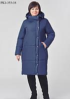 Зимнее пальто женское большого размера,синего цвета 52-62р