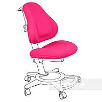 Чехол для кресла Bravo pink