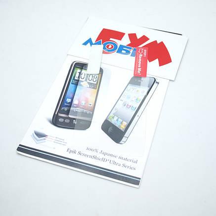 Защитная пленка Epik Nokia 701, фото 2