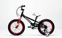 "Велосипед детский RoyalBaby BULL DOZER 16"", черного цвета"