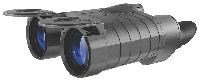 "Бинокль ""Pulsar"" Expert VM 8х40"