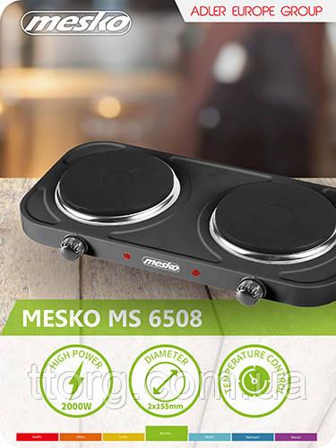 Плитка электрическая Mesko MS 6509
