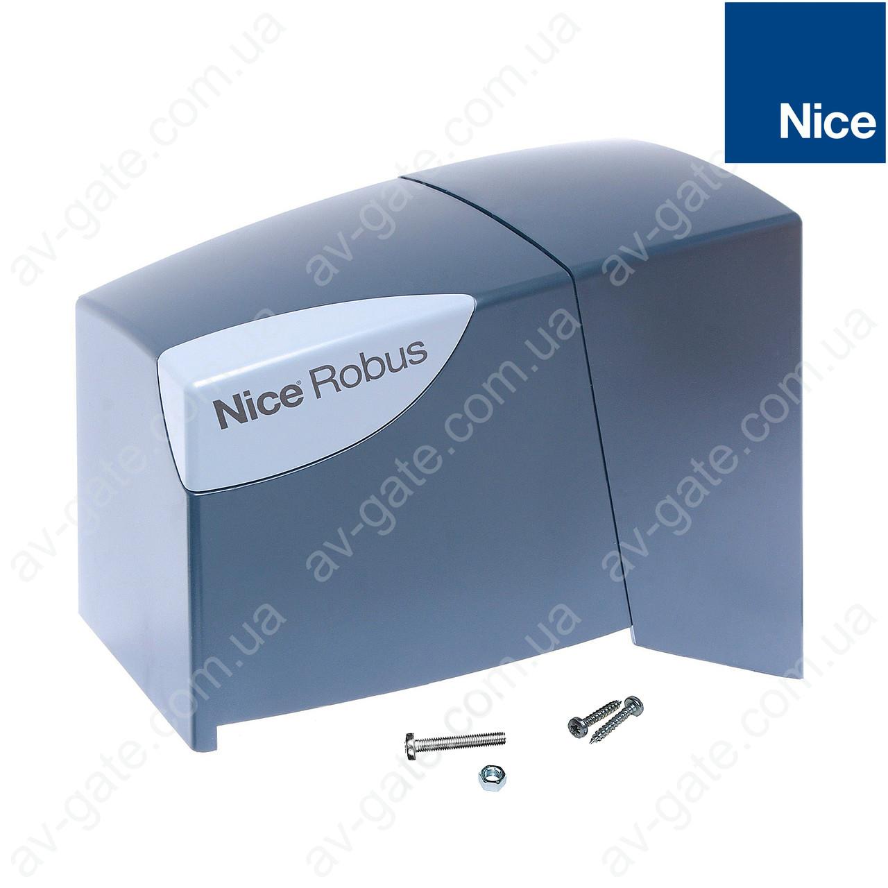 Комплект крышек ROBUS Nice PRRB03A