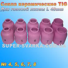 Керамические сопла для газовой линзы для аргоновых горелок