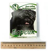 """Ошейник противоблошиный """"Барсик"""" для собак мелких пород"""