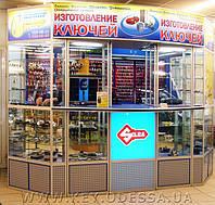 Изготовление ключей в ТЦ «Вузовский»