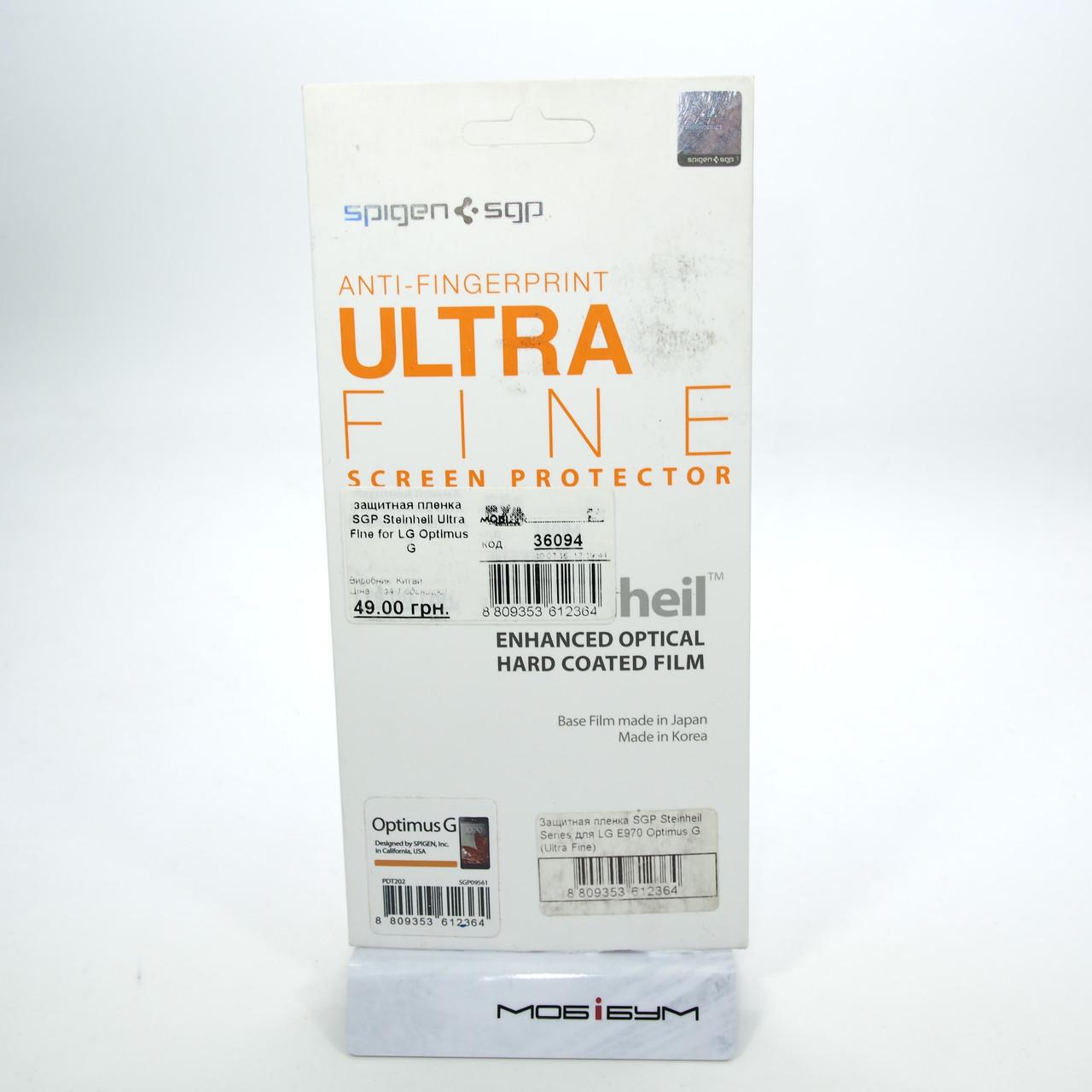 Защитная пленка Spigen Steinheil Ultra Fine for LG Optimus G (SGP09561) EAN/UPC: 880935361236