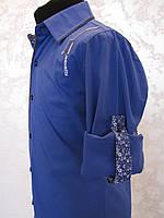 Детская рубашка для мальчиков 110,116,128 роста Ультрамарин