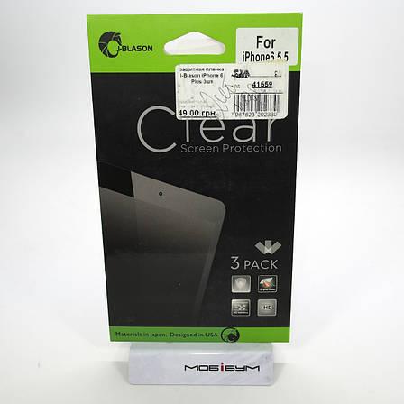 Защитная пленка i-Blason iPhone 6 Plus 3шт. EAN/UPC: 796762320233, фото 2