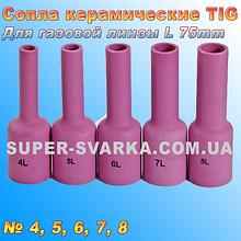Удлиненные керамические сопла для газовой линзы для аргоновых горелок